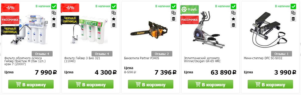 Купоны Techport в Кстово
